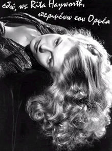 Eva Me. is Rita Hayworth. How can she be sleepy?