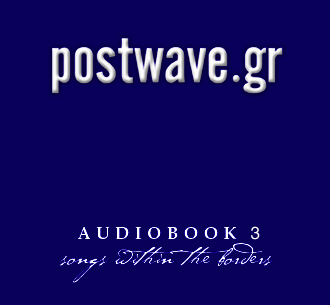 AUDIOBOOK 3 - a postwave.gr compilation