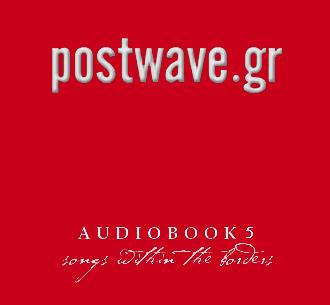 AUDIOBOOK 5 - a postwave.gr compilation