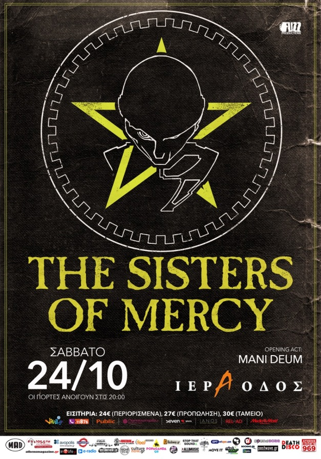 sisters of mercy - athens