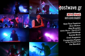 Postwave.gr 80s Xmas LIVE party